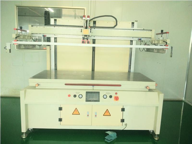 Customized-Screen-Printing-Machine_1800x800mm