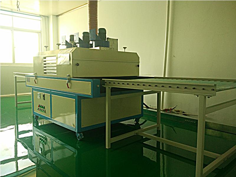 UV Curing Machine_800mm Width